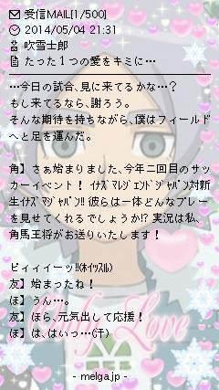Only Love のメル画 画像