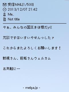 Not titleのメル画 画像