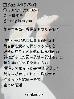 I only love you のメル画 画像